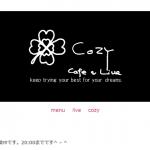 『COZY cafe & live』様 ホームページオープン